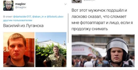Москвичей сегодня мутузил Вася из Луганского Беркута и Серёга из Киева. Шакалы нужны всем режимам.Обновление