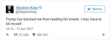 кинг1