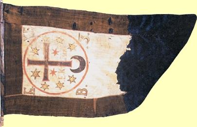 флаг бх
