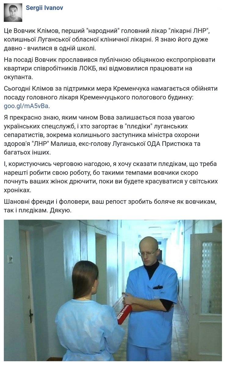 климов1