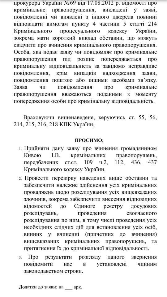 кива43