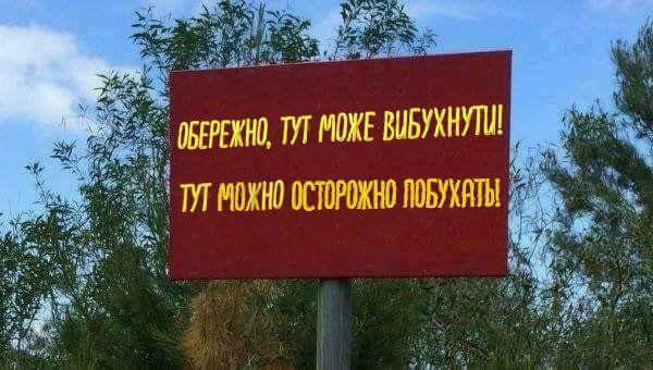 Российское военное присутствие в Абхазии и Южной Осетии нарушает международное право, - Могерини - Цензор.НЕТ 2332