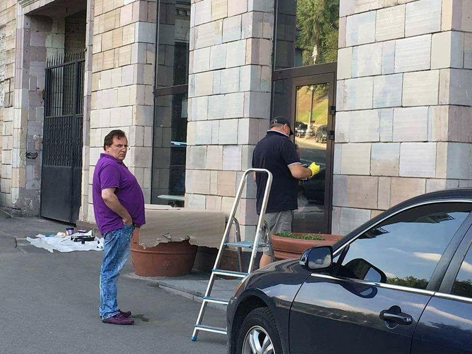 НАНУ опровергла причастность к уничтожению граффити на ул. Грушевского в Киеве - Цензор.НЕТ 9438
