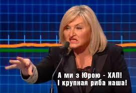 """Луценко не проти узаконити метод """"провокації на хабар"""", але за умови наявності Антикорупційного суду - Цензор.НЕТ 3334"""
