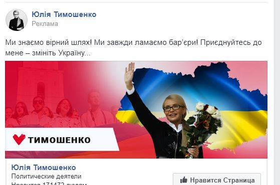 йуля_крым