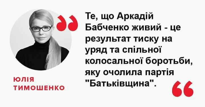 баб_юля
