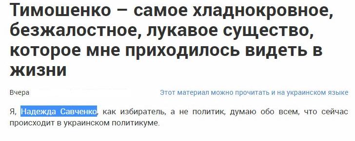 сав_тим