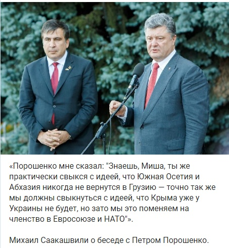 Більш ніж 50% українців згодні на автономію ОРДЛО, - опитування КМІС - Цензор.НЕТ 2294