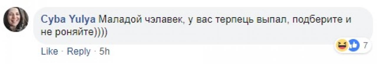 терп2
