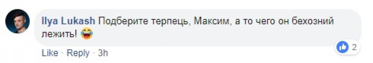 терп4