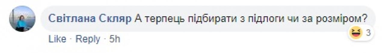 терп5