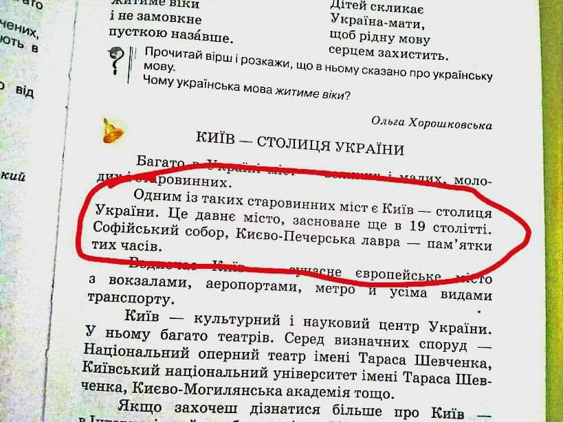 Сцуко