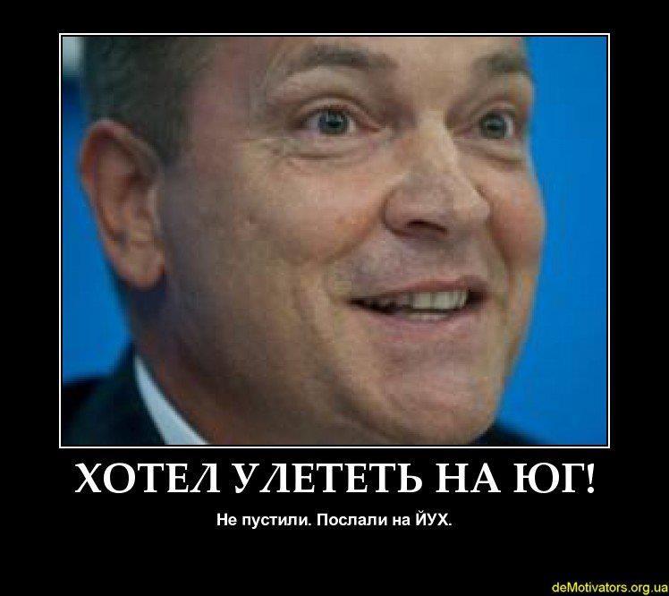 Колесниченко предлагает штрафовать участников акций, которые скрывают свои лица под масками - Цензор.НЕТ 8858