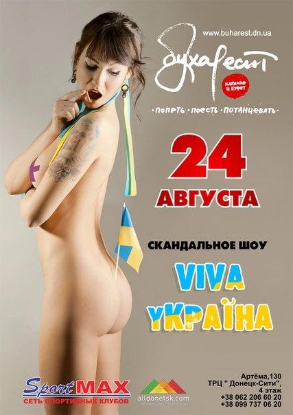 porno-muzh-i-zhena-s-devushkoy