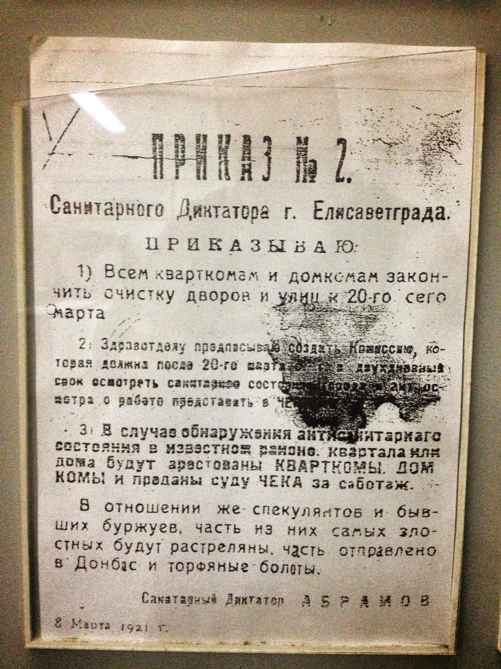 Террористы на Донбассе, действуя по плану Путина, пытаются разрушить ГТС, - СНБО - Цензор.НЕТ 3033