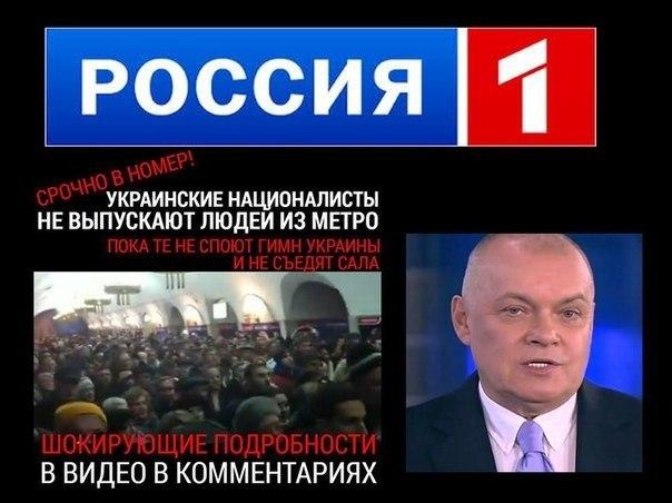 Главу криворожской ТИК облили зеленкой - Цензор.НЕТ 554
