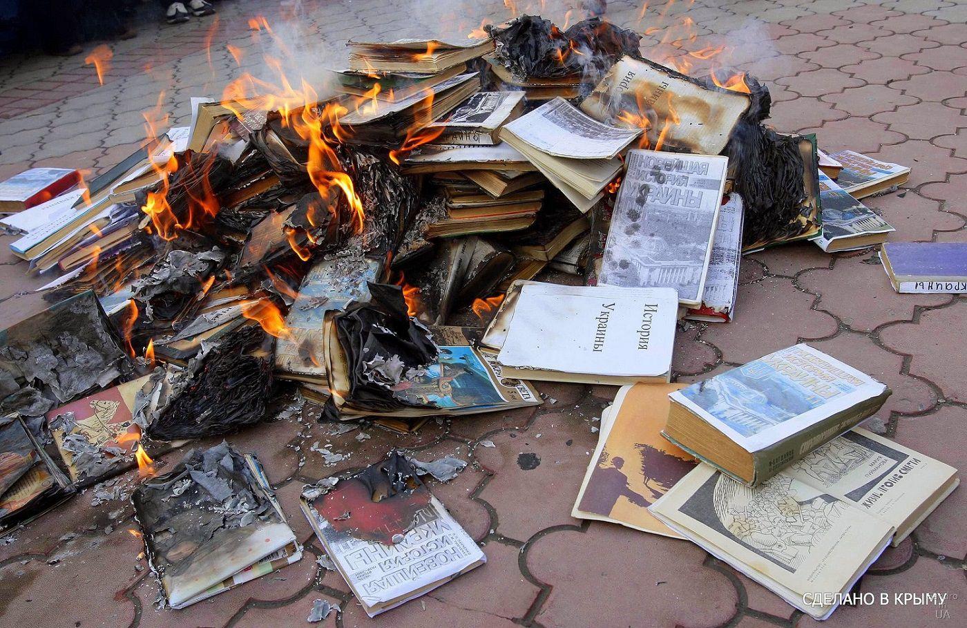 Библиотеку украинской литературы в Москве могут закрыть, - адвокат - Цензор.НЕТ 6536