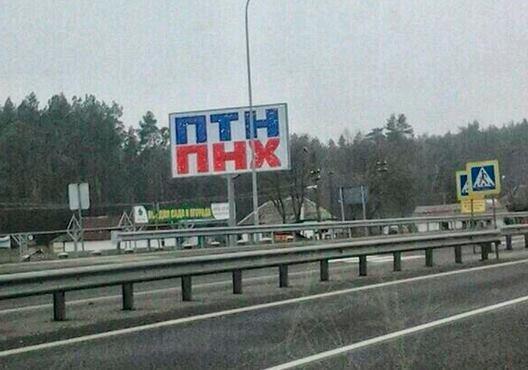 В Крыму вооруженные люди преследуют журналистов и правозащитников, - Amnesty International - Цензор.НЕТ 9428