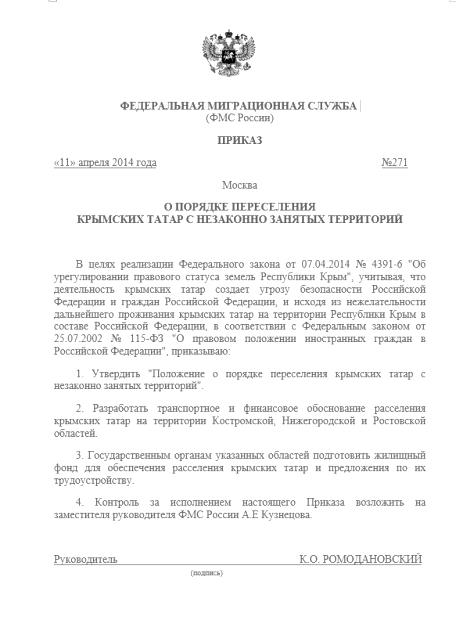 1_tatary