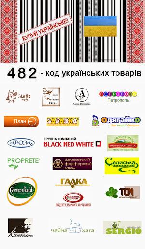 ukr 2