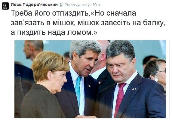 Квасьневский: Нужно подписать новое соглашение с гарантиями безопасности для Украины - Цензор.НЕТ 3918