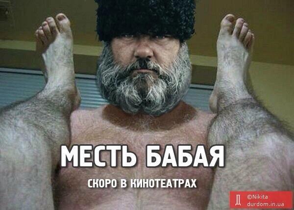 Яценюк поручил расследовать проведение закупок для нужд армии - Цензор.НЕТ 8532