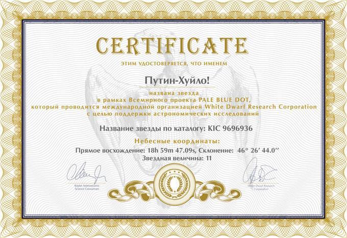 В небе над Нижнетеплым  (Луганская область) ОБСЕ зафиксировала четыре самолета - Цензор.НЕТ 667