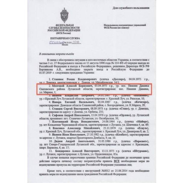 СБУ заподозрила российского журналиста Киселева в финансировании террористов. Ведется расследование - Цензор.НЕТ 5749