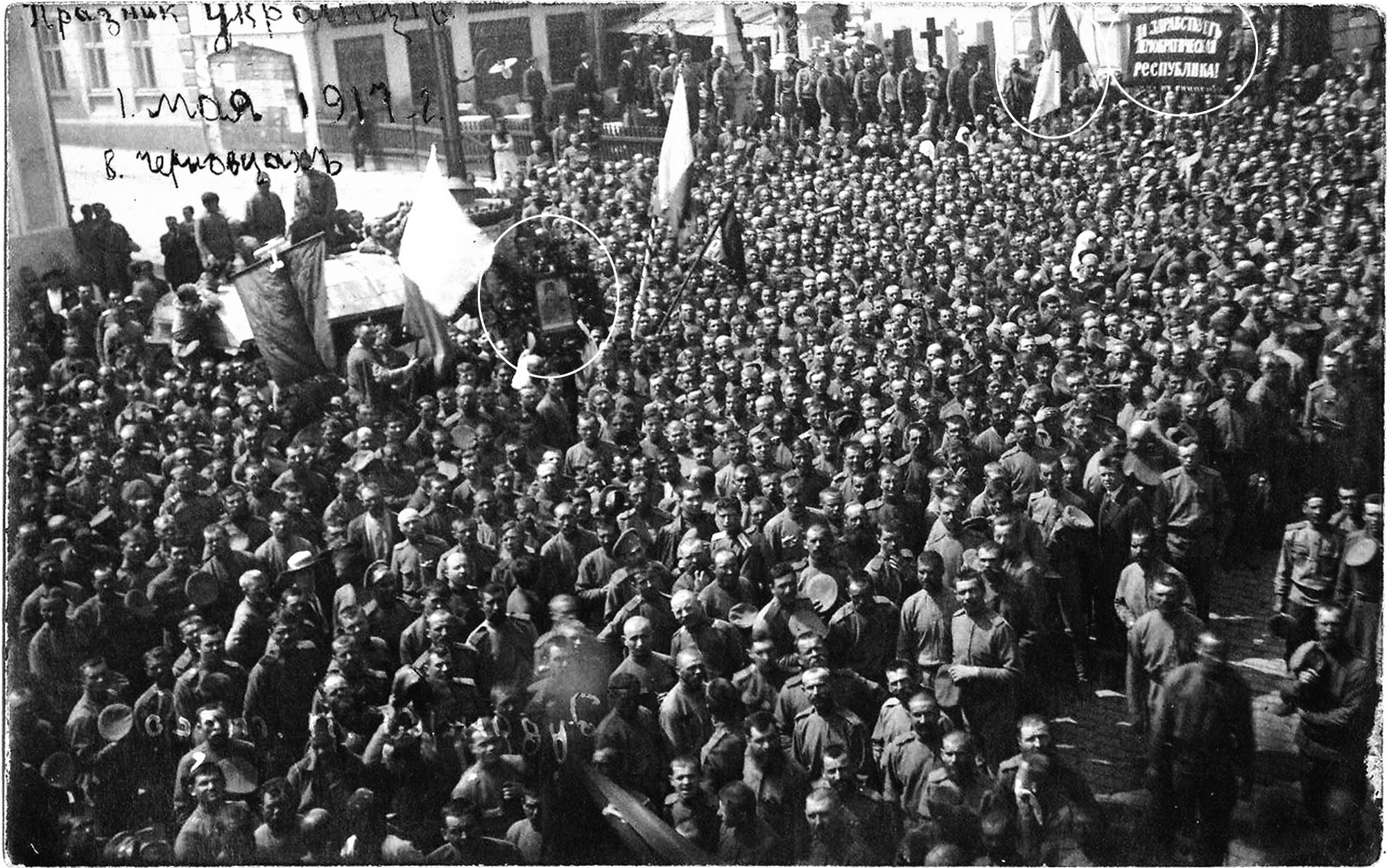 Українська демонстрація 1 травня 1917