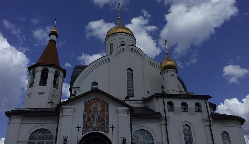 Храм Казанской иконы Божией Матери в городе Реутов.jpg
