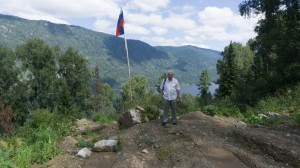 "Гора над ""Altay Village"". Здесь построят часовню..."