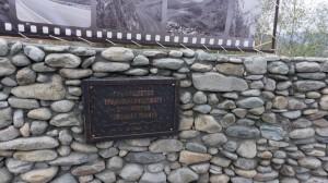 В память о строителях Чуйского тракта.