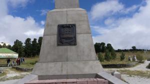 Мемориальная доска на главном монументе Семинского перевала.