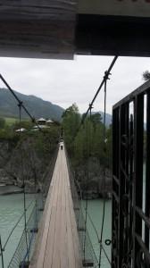 Подвесной мост с правого берега Катуни на остров Патмос.