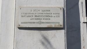 Алтайский край. Бийск. Казалось бы, далеко от фронтов Великой Отечественной...