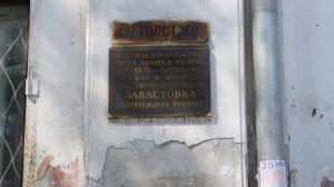 """К вопросу о """"случайности"""" революционных событий в России в начале 20 века. И на Алтае случайно?"""