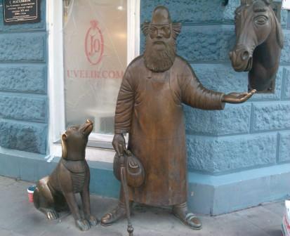Man&dog
