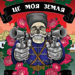 """Арестованный за акции против добычи сланцевого газа глава луганской """"Свободы"""", объявил голодовку - Цензор.НЕТ 5106"""