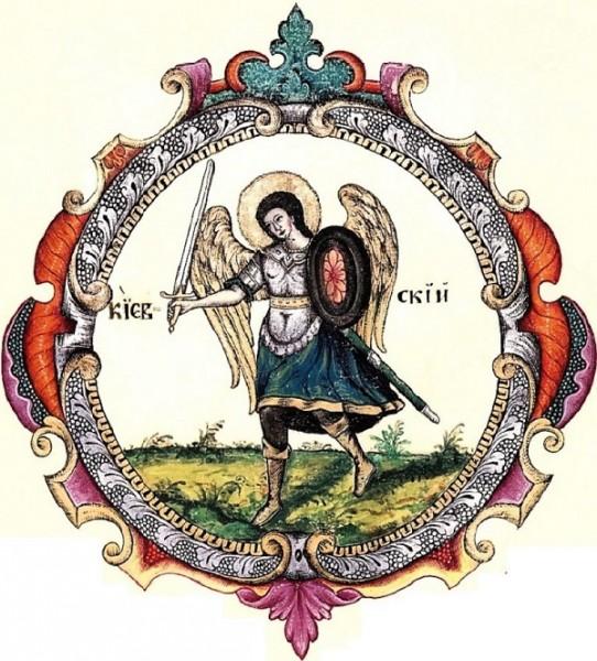 Киевский герб