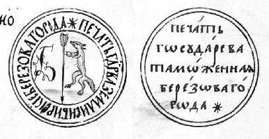 berezov19