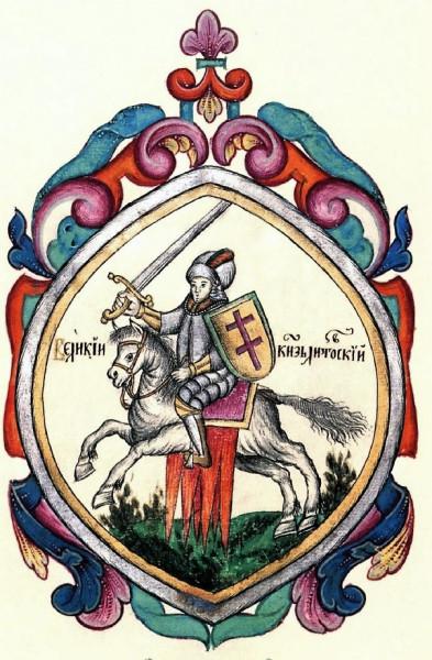 ВЛК герб 1