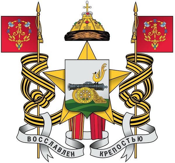 Coat_of_Arms_of_Smolensk_(Smolensk_oblast)_(2001)