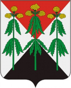 Coat_of_Arms_of_Kimovsk_rayon_(Tula_oblast)