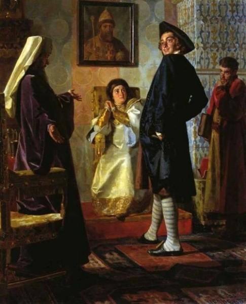 Пётр I в иноземном наряде перед матерью своей царицей Натальей, патриархом Адрианом и учителем Зотовым