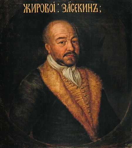 Zhirovoy-Zasekin (1)