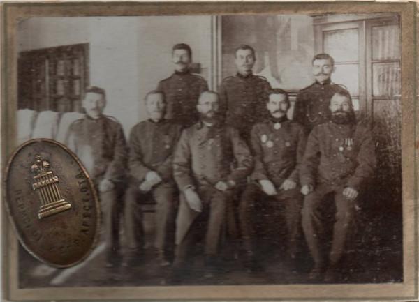 Пермское отделение