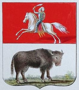 300px-Horadnia,_Pahonia._Горадня,_Пагоня_(1843)