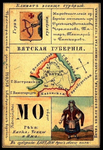 824px-1856._Card_from_set_of_geographical_cards_of_the_Russian_Empire_032