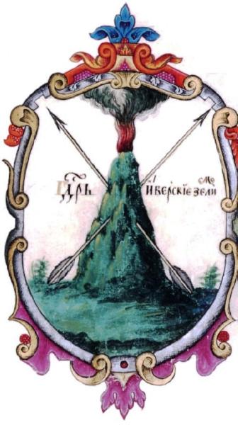 грузия1