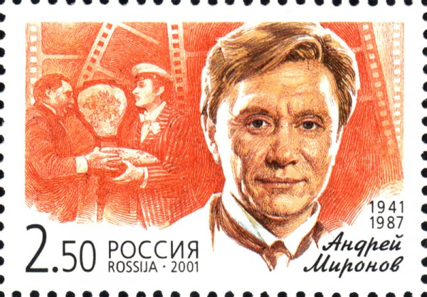 Russia-2001-stamp-Andrei_Mironov